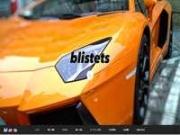 blistets 桶川店(ブリステーツ 桶川店)