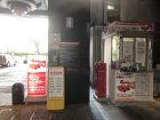 ワンズレンタカー広島駅前店