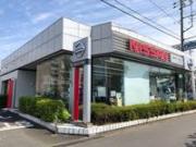 日産サティオ埼玉鶴ヶ島店