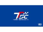 (株)TSC 買取直販 つくば店