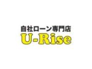 自社ローン U-Rise