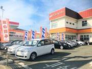 トヨタカローラ神奈川(株) 秦野マイカーセンター