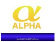 (有)アルファ