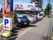 ONIX高津 (株)オートランド