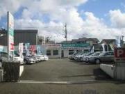 U-Select横浜青葉 (株)ホンダカーズ神奈川北