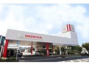 ホンダカーズ神奈川南 平塚西店