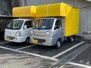 S&K car space