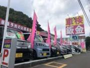 (株)リバーサイド 藤沢バイパス店