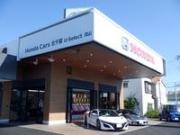 Honda Cars北千葉 U-Select流山