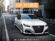 エムズスピード埼玉 株式会社ビップオート