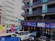 (株)TSC 買取直販 大久保駅前店