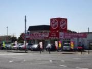 アップル 袖ヶ浦16号店