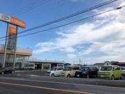 トヨタカローラ千葉株式会社 大原店U-car展示場
