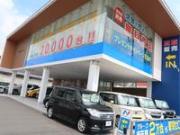 ネクステージ 横浜港北インター店
