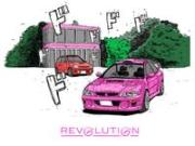 Revolution(レボリューション)本店