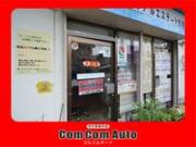 Com Com Auto コムコムオート