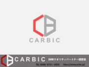 CARBIC import car Proshop