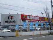 OZ MOTORLING レイクタウン本店 JU適正販売店