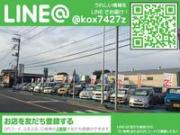 村瀬自動車興業株式会社