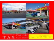 タックス与野 (株)高須自動車