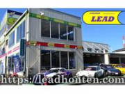 LEAD 本店 (有)リード