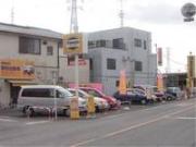 有限会社 澤田自動車