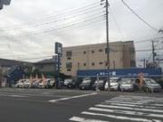 (有)ガレージ匠 大宮店