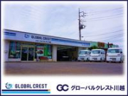 タックス川越  軽バン・軽トラック専門店