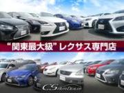 CSオートディーラー 千葉柏インター店 全車修復歴なし レクサスLS・GS・IS・HS・CT・SC専門店