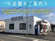 (有)ワールドモーターサービス