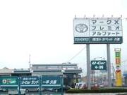 埼玉トヨペット(株) 久喜支店