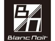 ブランノアール