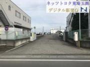 ネッツトヨタ東埼玉株式会社 デジタル販売G