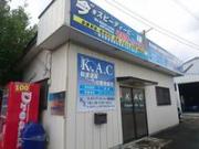 K.A.C株式会社