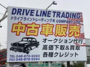 DRIVE LINE TRADING
