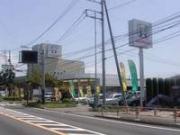 Honda Cars横浜 藤沢中央店