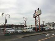 東日本オート株式会社