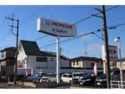 Honda Cars中央神奈川 U-Select桜ヶ丘