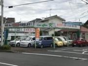 Car office K カーオフィスケイ