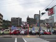 ダイハツ東京販売(株) U-CAR多摩センターの画像