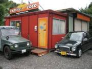 CAR'S COCO