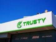高品質BMW正規ディーラー車専門店 TRUSTY(株)トラスト
