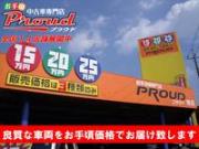 株式会社プラウド(PROUD)柏店 お手頃車専門店