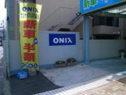 オニキス板橋前野町 (株)日章自動車整備工場