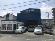 富士自動車工業株式会社