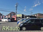 (株)大陽 RK auto