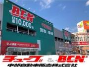 BCN千葉北店 中部自動車販売(株)