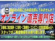 カーコンシェル東京 輸入車オンラインセレクトショップ