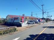 CARS立川店(カーズ立川店)(株)ドリーム・メーカー・ジャパン
