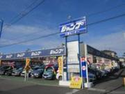 (株)ジャンプ  三郷センター JU適正販売店